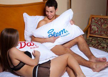 Наволочки со смыслом Да и Нет ― Интернет-магазин оригинальных подарков Idea-Present, Екатеринбург